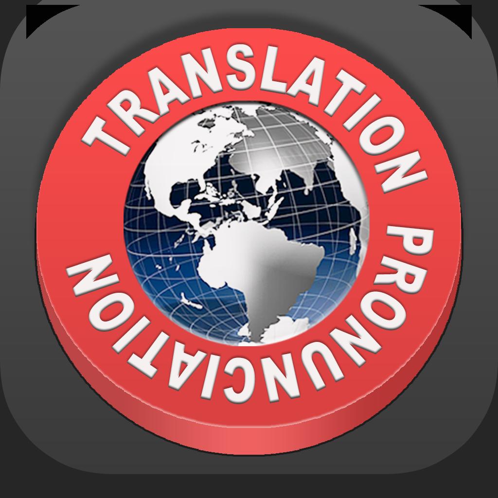 60+ idiomas de traducción+Voz+Pronunciación+ROC - Google & Bing - iPronunciation free